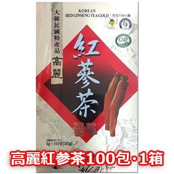 紙箱 高麗 紅参茶 100包