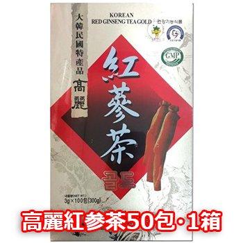 紙箱 高麗 紅参茶 50包