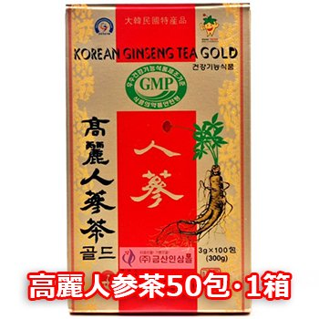 紙箱 高麗 人参茶 50包