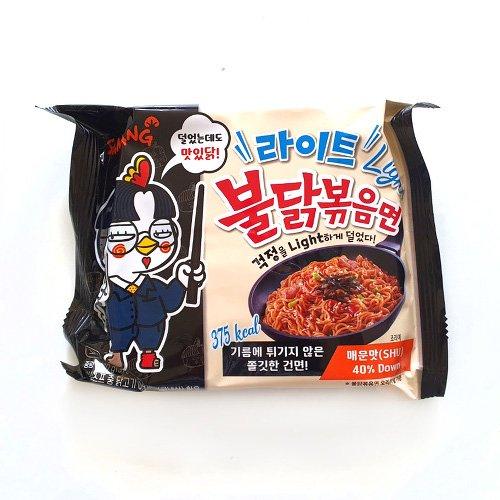 【送料無料】三養 ライト ブルダック麺 40袋