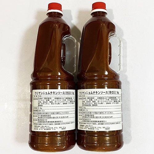 選べる 国内生産 WOORI 甘辛 ヤンニョム チキン ソース 2.1kg
