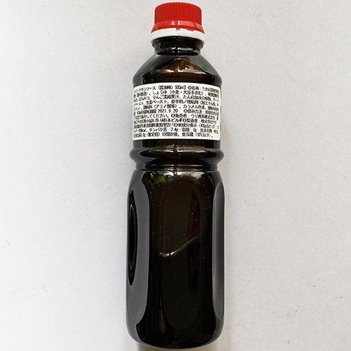 国内生産 WOORI ハニー チキン ソース 醤油味 500ml