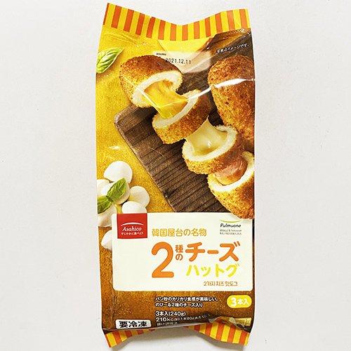 【冷凍便】pulmuone 韓国 屋台の 名物 2種の チーズ ハットグ 240g 3本入