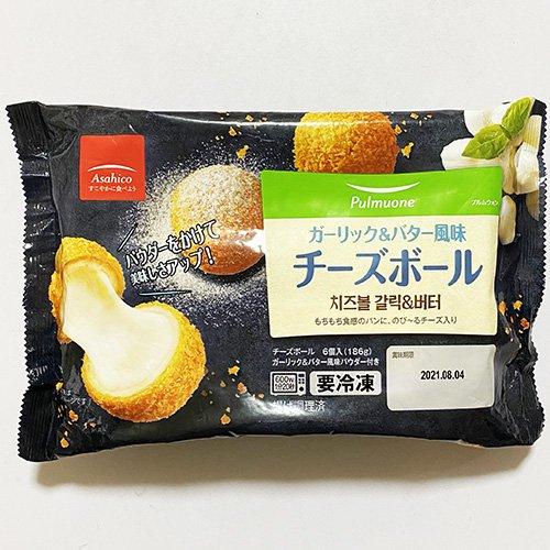【冷凍便】pulmuone ガーリック&バター 風味 チーズ ボール 6個入 186g