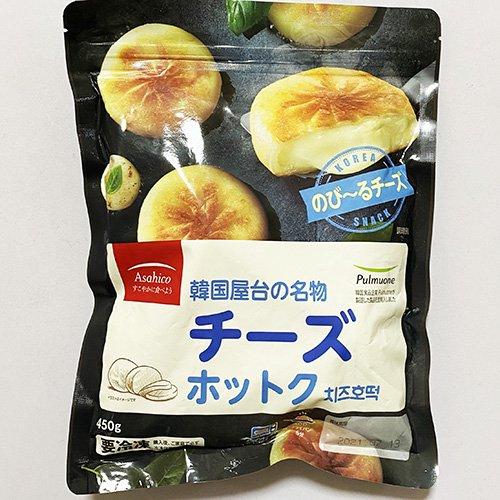 【冷凍便】pulmuone 韓国 屋台の名物 チーズ ホットク 450g