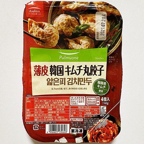 【冷凍便】pulmuone 薄皮 韓国 キムチ 餃子 4個入 160g