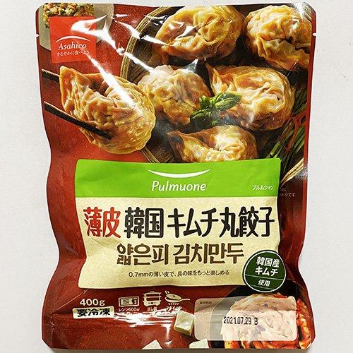 【冷凍便】pulmuone 薄皮 韓国 キムチ 餃子 400g
