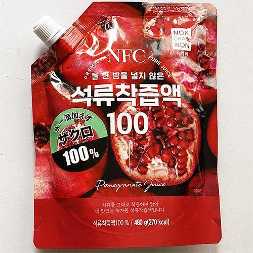 無添加 ザクロ 丸しぼり搾汁 100% 480g