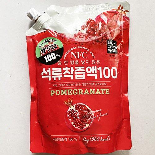 無添加 ザクロ 丸しぼり リアル 100% 1kg
