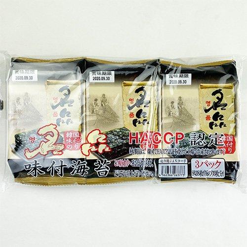 HACCP 認定 名品 味付 のり 8切8枚 72袋