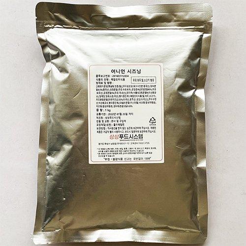 【送料無料】SANGSANG 業務用 オニオン シーズニング 1kg x 10袋
