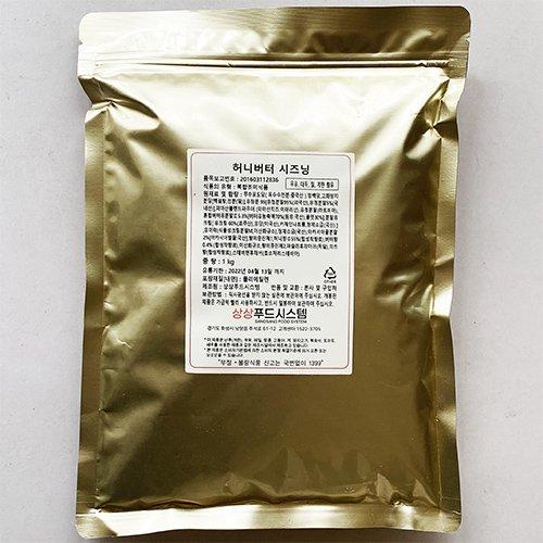 【送料無料】SANGSANG 業務用 ハニーバター シーズニング 1kg x 10袋
