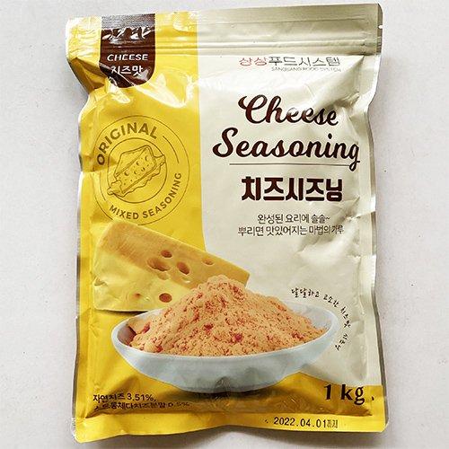 【送料無料】SANGSANG 業務用 チーズ シーズニング 1kg x 10袋