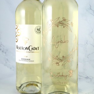 世界で一番愛されてるボルドーワイン  ムートン・カデ(フランス)