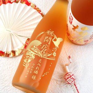 まろやかな香りの高千穂 熟成梅酒