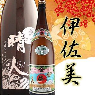幻の焼酎 伊佐美(一升瓶)
