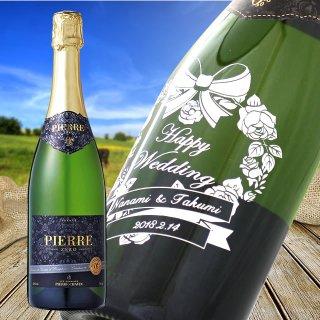 フランス産ノンアルコール ピエール・ゼロ