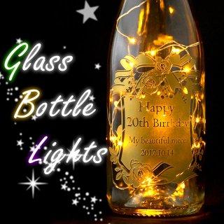 【飲み終わった後に】ボトルライト 6色
