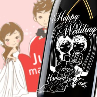 Happy Marriage No.049