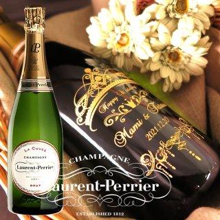 王室御用達のシャンパン ローラン・ペリエ