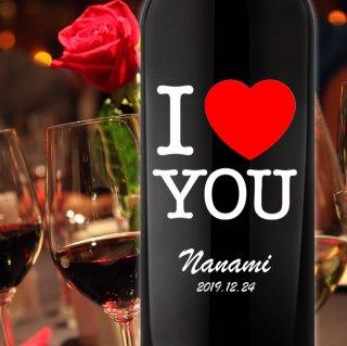 I love you  No.064