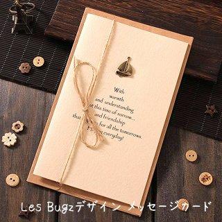 【入荷待】Les Bugzデザイン メッセージカード