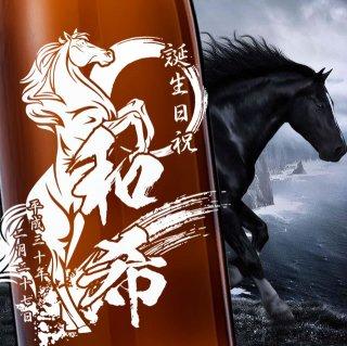 優雅な跳ね馬  No.069