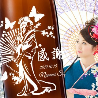 芸者美人(Geisha) No.083
