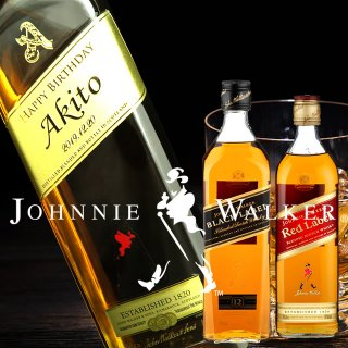 世界No1 スコッチウイスキー ジョニーウォーカー