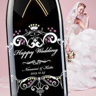 【スワロフスキー】Wedding Jewelry  No.088