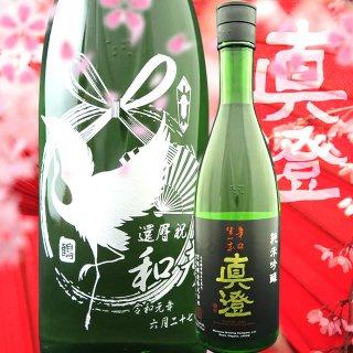 極めつけの純米吟醸酒 真澄 720ml