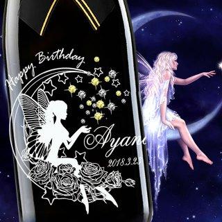 【スワロフスキー】FairyMoon No.089