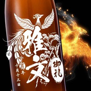 黄金の鳳凰 No.100