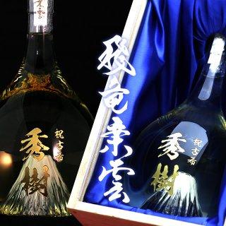 豪華な金粉入りボトル 本格米焼酎 飛竜乗雲