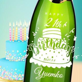 Birthday Cake No.139