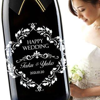 Wedding Frame No.144