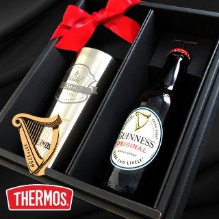 ギネス+サーモス豪華セット