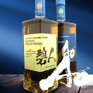 継承と革新。5大ウイスキーの豊かな味わい 碧