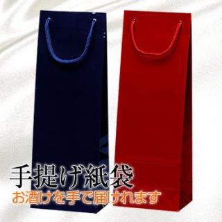 【包装】光沢手提げ紙袋