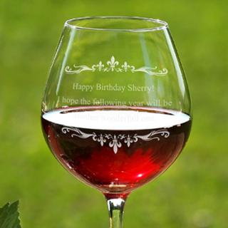 ワイングラス ブラスト柄