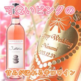 香り華やかなロゼワイン ソーヴィニヨン・ブラン ピンク