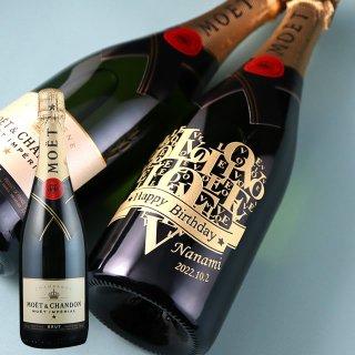 シャンパンの王様 モエ・エ・シャンドン アンペリアル
