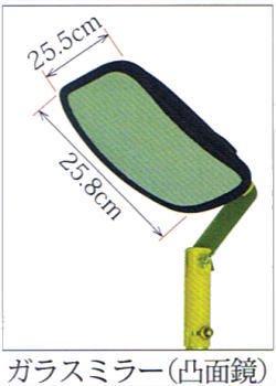 SK絶縁大型点検ミラー用替えミラー(ミラーのみ)13-M 狭所・通電箇所の保守点検ツール