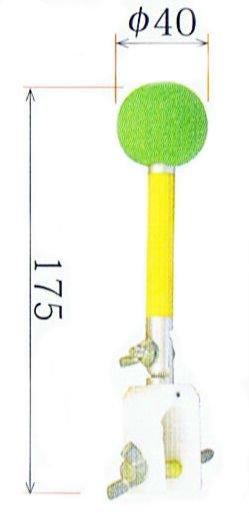 NO.28 アークホーン塗装具 防錆剤塗布工具 Φ20mmのポールに対応 点検ミラー 操作棒用オプション