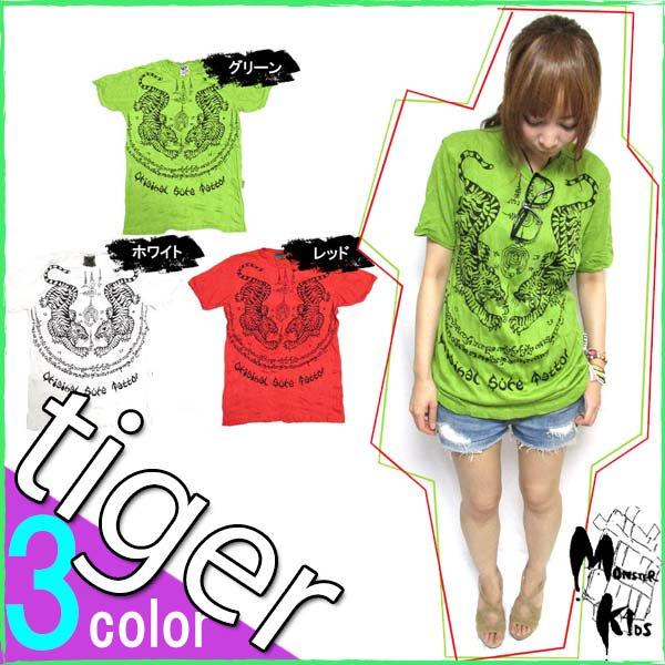 全3色!【SURE】2タイガー サクヤン柄 Tシャツ