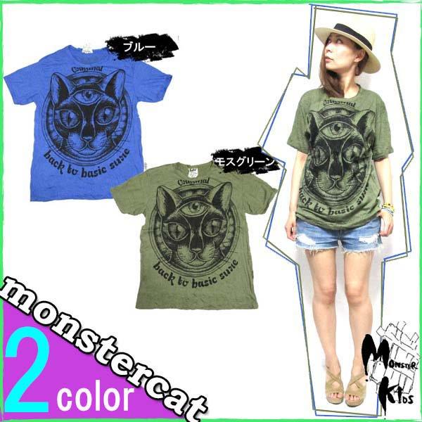 全2色!【SURE】三つ目のモンスターキャット Tシャツ