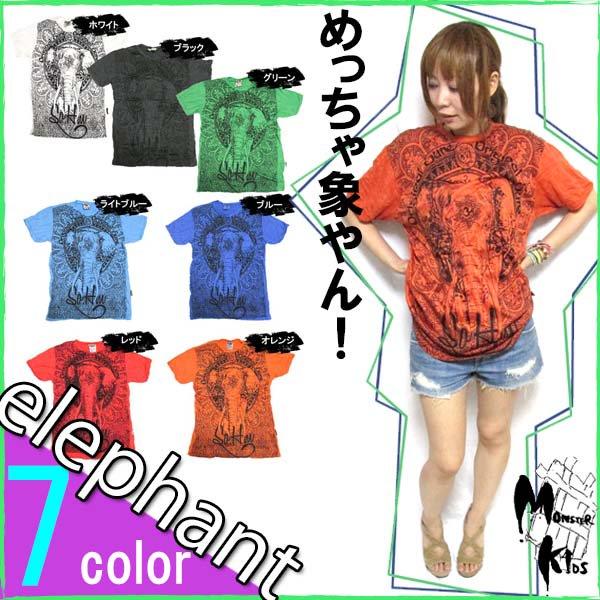 全7色!【SURE】ビッグエレファント Tシャツ