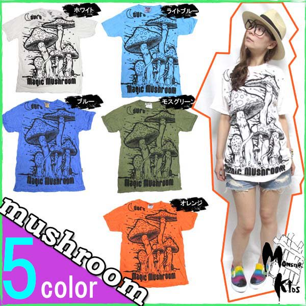 全5色!【SURE】マッシュルーム Tシャツ