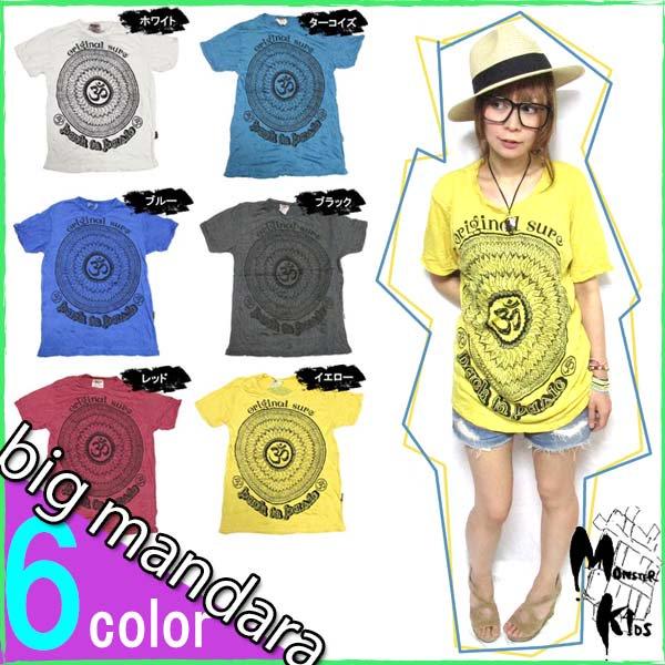 全6色!【SURE】梵字と花 Tシャツ