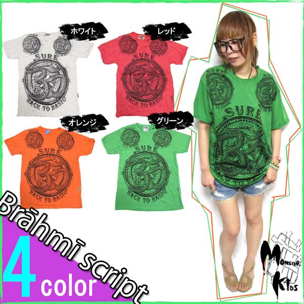 全4色!【SURE】3梵字 ミステリアス Tシャツ